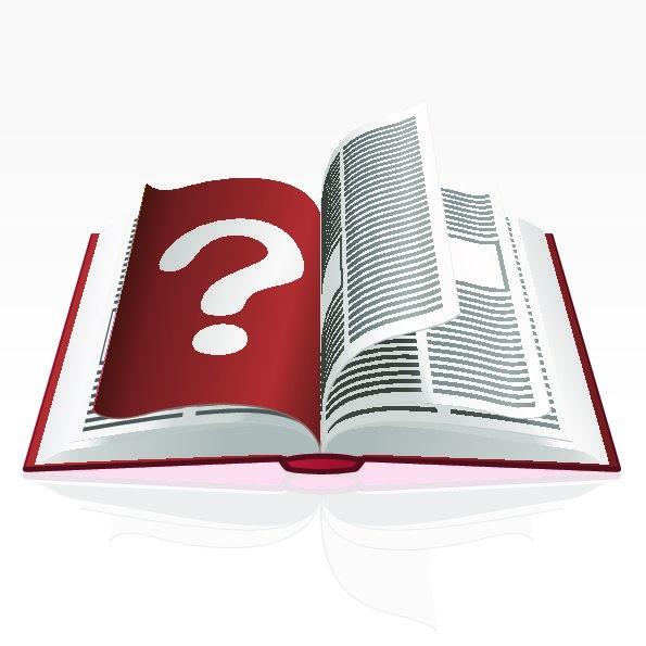 книга под вопросом